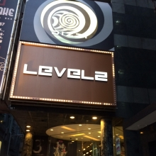 Picture of Levels Night Club Entrance