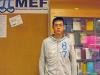 Jeffrey Gao