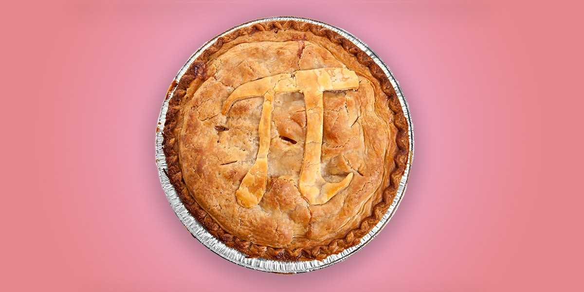 picture of apple pie with the Pi symbol