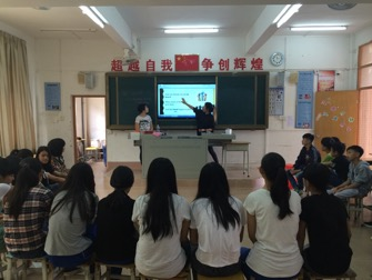 teaching English in ZengCheng