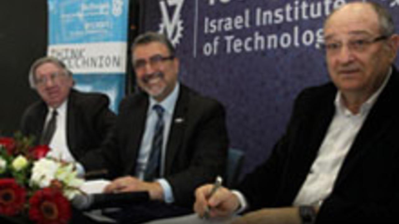 University of Waterloo and Technion agreement