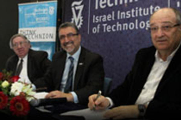 University of Waterloo and Technion agreement