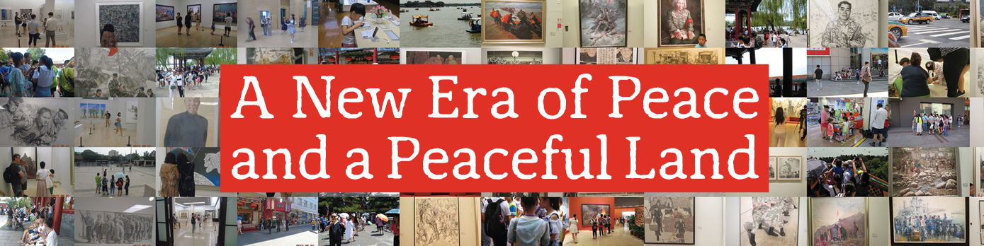 A New Era of Peace and Peaceful Land banner