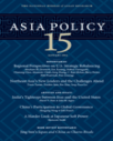 """Asia Policy 15"" cover."