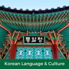 Korean Language and Culture