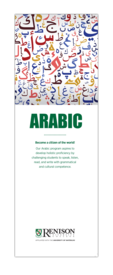 Arabic language brochure