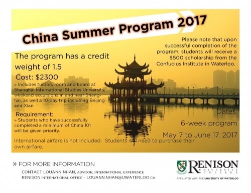 study in china summer program poster