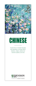 Chinese Language brochure