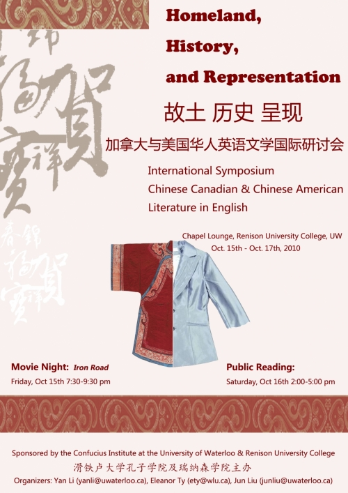 Confucius Institute Symposium