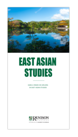 East Asian Studies brochure