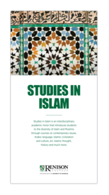 Studies in Islam brochure