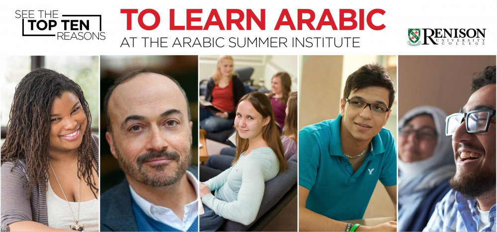 see the top ten reasons to learn arabic at the ASI