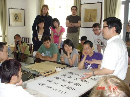 students learn calligraphy in china