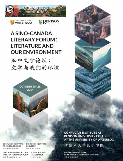 poster for Sino-Canada