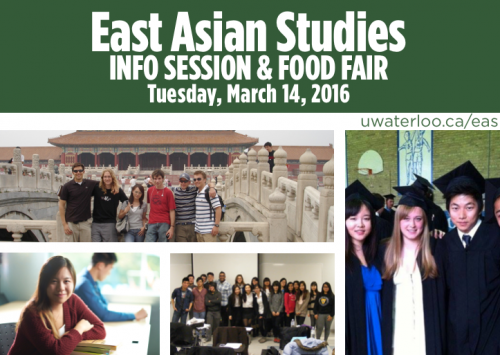Photo collage of EAS students