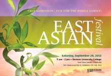 East Asian Festival poster.  Bamboo with an orange and purple background.