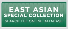 East Asian special collection