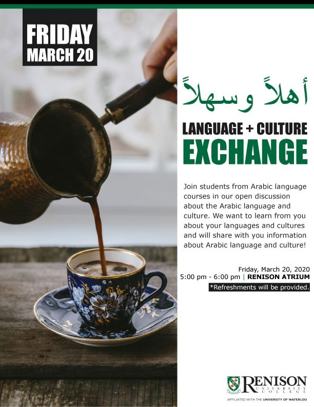 Language and culture exchange - poster with coffee being poured and details of event.