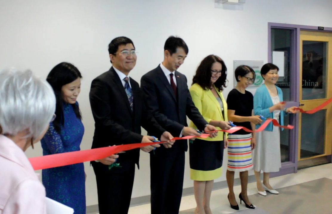 Confucius Institute 10th Anniversary ribbon cutting