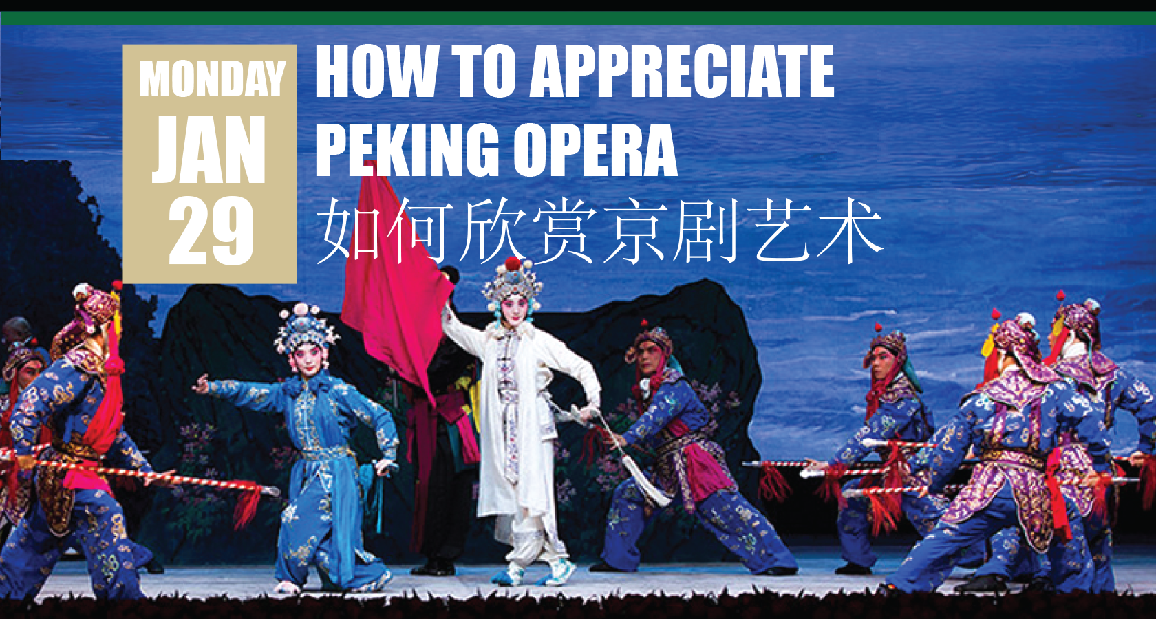 peaking opera