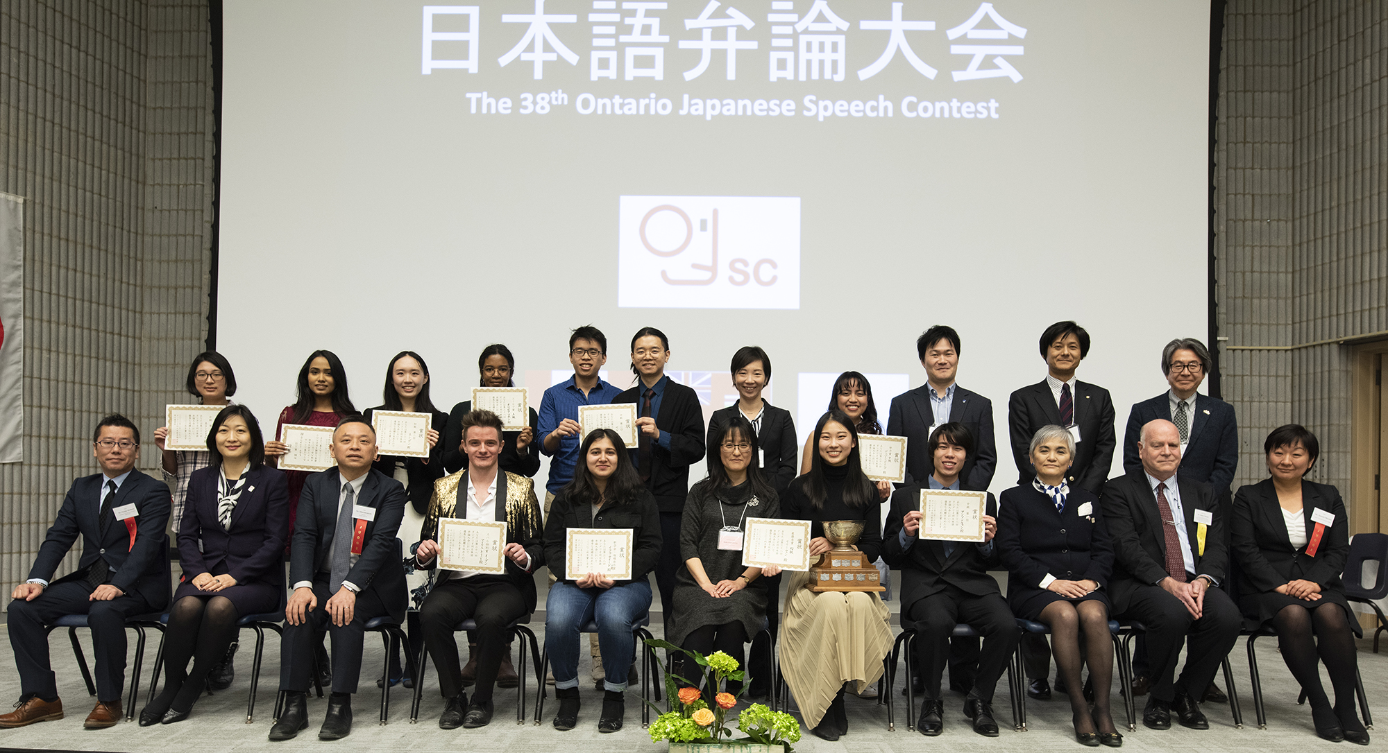 Group photo of winners at the Japanese Speech Contest