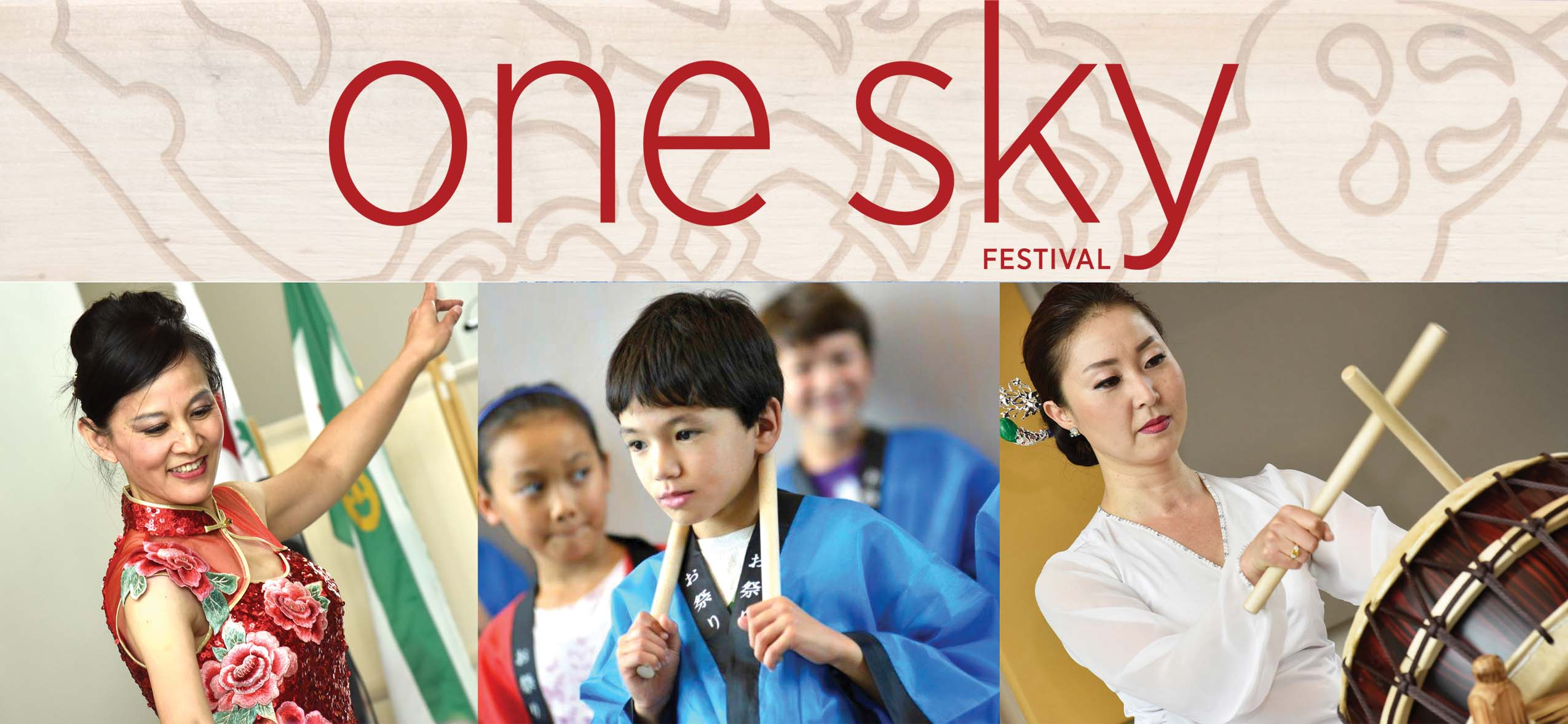 One Sky (photos of various performers)