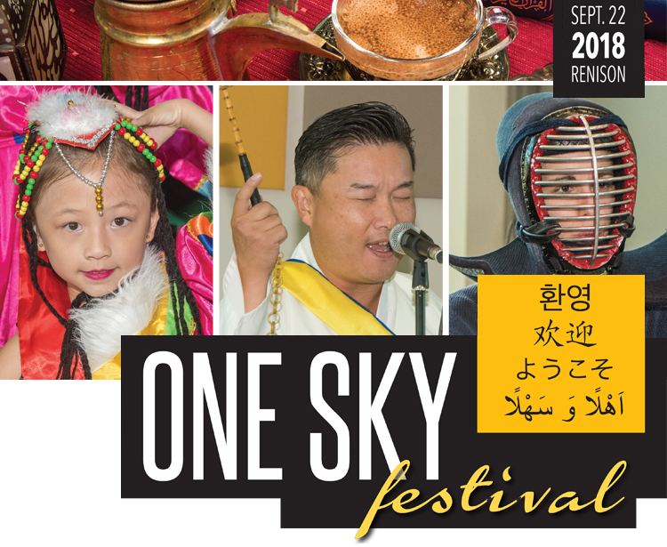 One Sky Festival (photos of various performers)