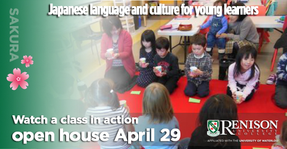 Japanese language and culture for young learners