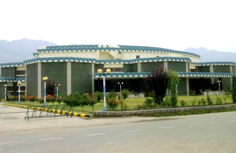University of Kashmir convocation complex