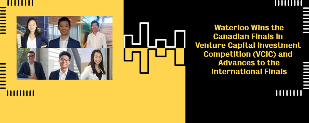Undergraduate student team for the Venture Capital Investment Competition