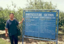 On an agriculture research facility in Mingora, Swat Valley, Pakistan