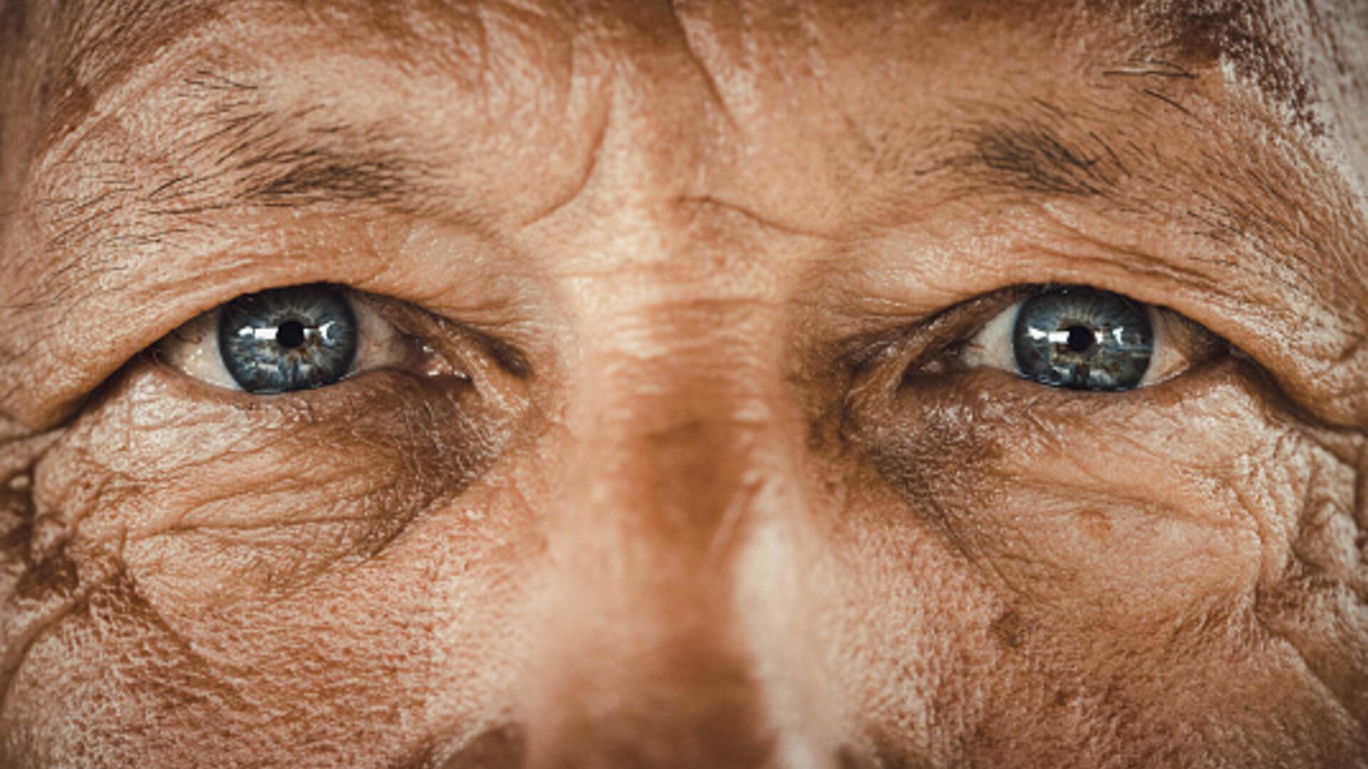 Stock image of a elderly man's eyes