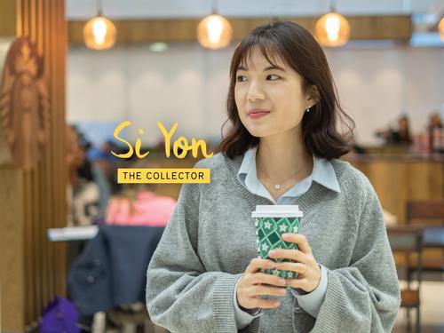 Si Yon's exchange story.