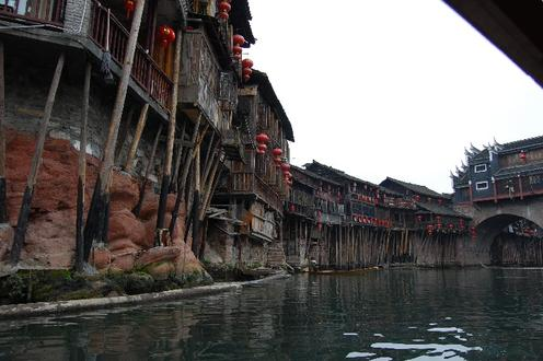 the stilted house, from the south west part of China