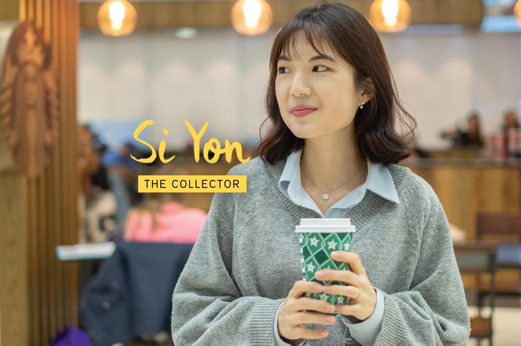 Si Yon at Starbucks on campus.