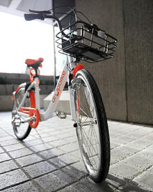 Dropbike Bike