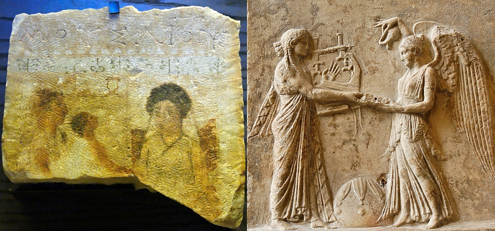 Two pieces of Hellenistic art